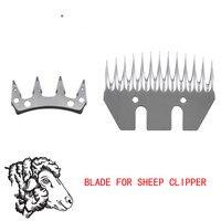 Овцы/КОЗ стрижке CLIPPER прямо 13 зуб клинок альтернатива для стрижки овец Ножницы