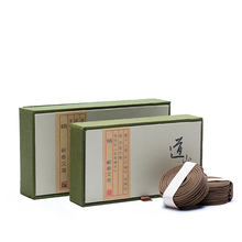 PINNY Natural Wormwood Incense Coils Antiseptic 40 Pcs Encens Spirale Drove Mosquitoes Aromatherapy Sticks Clean Air