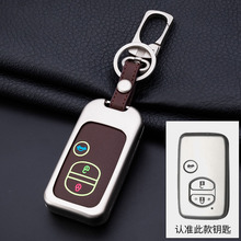 New Fashion Zinc Alloy Noctilucent Car Key Case Cover Shell For Toyota Series Car Key Chain потолочный светодиодный светильник paulmann ivy 70689