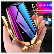 QI 10W wireless car charger automatic clamping fast charging mobile phone holder for iPhone Huawei Samsung smartphone wireless()