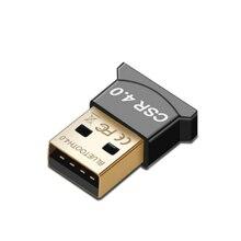 Мини USB Bluetooth адаптер Dongle V4.0 CSR двухрежимный беспроводной аудио приемник для компьютера PC Беспроводной мышь, Bluetooth, динамик
