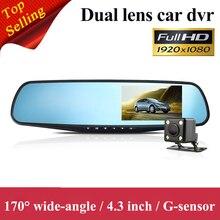 Nueva Full HD 1080 P Coche Dvr Cámara de Visión Nocturna de 4.3 Pulgadas Espejo Retrovisor Grabador de Vídeo Digital de Doble Lente del Registrador videocámara