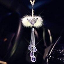 Шикарный автомобильный подвесной аксессуар для кристалл для девушки кулон в автомобиле зеркало заднего вида авто Интерьер Декор алмаз лиса роскошный автомобиль кулон
