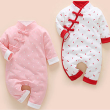 Cotton children's clothes new baby's body suit is a Chinese