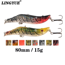Купить с кэшбэком LINGYUE Sinking Shrimp Fishing Lure Hard Isca Artificial Bait 8cm 15g Long Shot Wobbler Carp Bass Crankbaits Lase Body Minnow