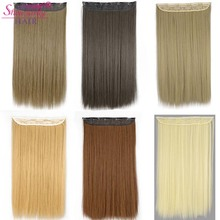 5 Clips in Hairpieces 24″ Straight Synthetic Clip In Hair Extensions Cheap Full Head One Piece Clip in on Synthetic Hair Pieces