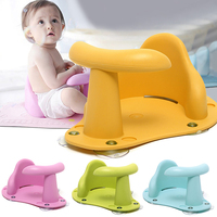 Baby Bathtub Chair Infant Bathub Pad Bath Seat Anti Slip Baby Security Safety Chair Baby Dining Chair Washing Toy Baby Care