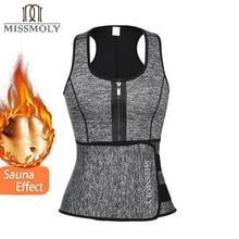 Miss Moly Neoprene Sweat Waist Trainer Body Shaper Modeling Belt Tummy Slimming Sheath Reducing Corset Woman Zipper Shapewear