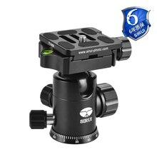 Sirui Aluminum Camera Tripod Ball Head for DSLR Professional Digital Universal  G-10X