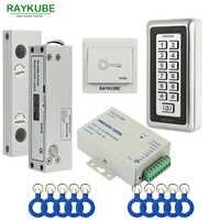 RAYKUBE Rahmenlose Glastür Zugangskontrolle Kit Elektrische Riegelschloss + Metall RFID Reader Acccess Control Keypad