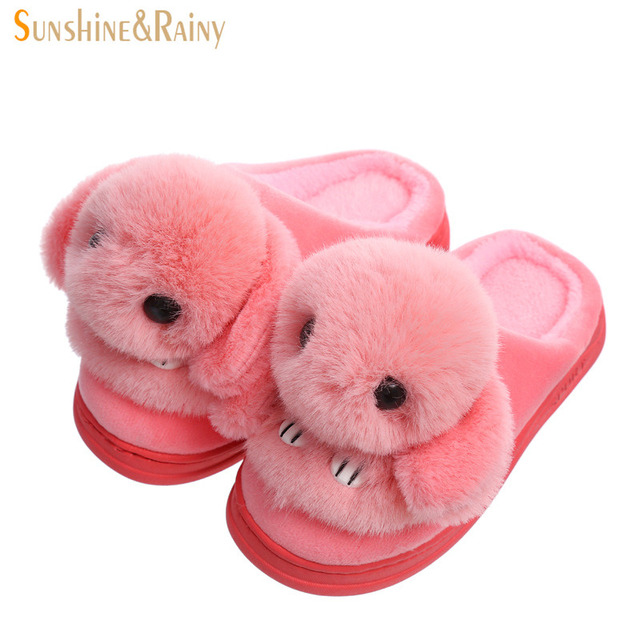 Sunshine & Rainy Winter Kids Home Slippers Girls Warm Shoes For Boys ...