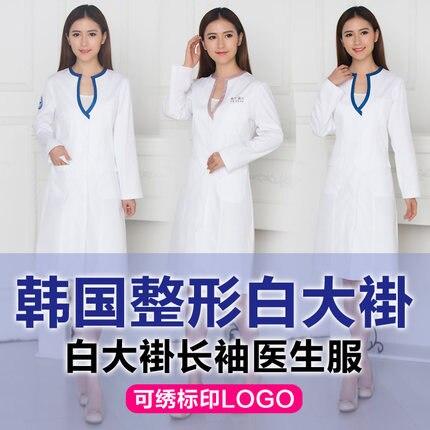 Korean plastic surgery semi-permanent nurses wear slim body female doctors wear beauty salon pharmacy white coat