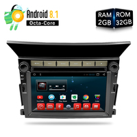 Android 8.0 8.1 RAM Car DVD Stereo Player GPS Glonass Navigation for Honda Pilot 2009 2010 2011 2012 Auto Radio RDS Audio Video