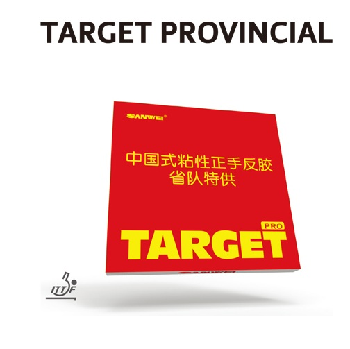 Sanwei TARGET Provincial pips-in table tennis pingpong rubber with sponge ...