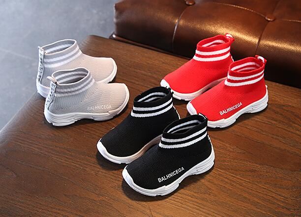 AI LIANG Children Shoes For Boys