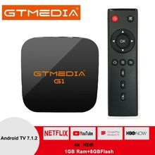 GTmedia G1 Tv Box Media Player 1GB RAM 8GB ROM S905W Android 7.1 Remote Control 4K 2K HD 2.4G Built In Wifi Set Top Boxes IPTV цена и фото