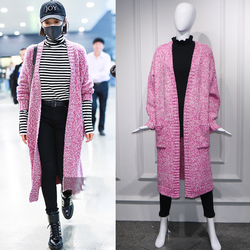 Star Song Qi Airport with The Same Thick Needle Red and White Cardigan Sweater Lazy Loose Jacket Striped Undercoat Sweater Women