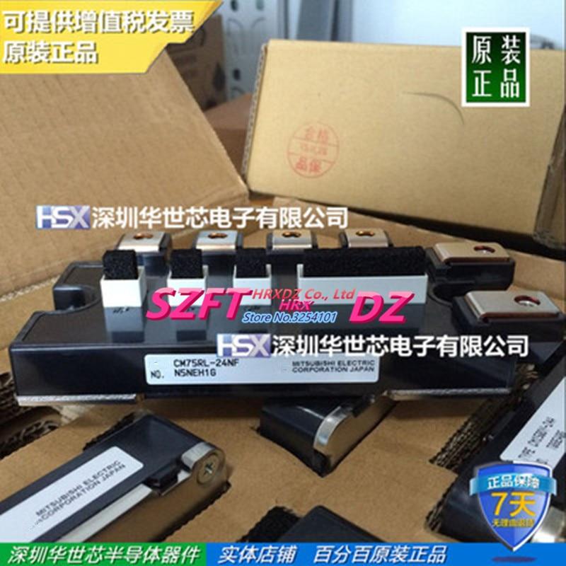new imported original CM75RL-24NF CM75YE13-12F CM100DY-24A CM35MXA-24S CM75E3U-24H CM75E3Y-24E цена