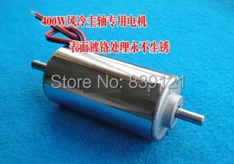 hot sell Low price with new export spindle CNC 400W Air cool Spindle cnc dc spindle motor 500w 24v 0 629nm air cooling er11 brushless for diy pcb drilling new 1 year warranty free technical support