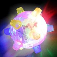 Забавный Мигающий Прыгающий мячик светодиодный светильник танцевальный Музыкальный шар игрушка подарок для мальчиков и девочек