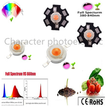 Купить с кэшбэком 10 20 50 100 pcs/lot 3W 45mil 400nm-840nm Full Spectrum LED Grow Light Diodes For Plant Grow Fast and Bloom NO PCB/with 20mm pcb