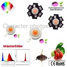 Светодиод полного спектра для выращивания растений 10 20 50