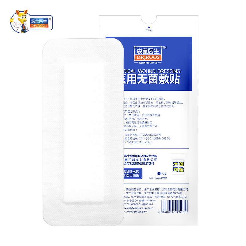 Free Shipping DR.ROOS 10x25cm 1Pcs/Bag 10Bags Medical Adhesive Wound Dressing Large Size Band-Aid