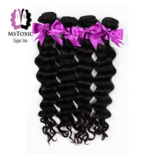Brazilian Hair Weave Bundles Loose Wave Human Hair Weaving Extension Hair Products Mstoxic Natural Color Remy Hair Free Shipping