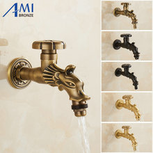 Brass Faucet Bibcock Washing-Machine Garden Cold Mop Tap 1020S Antique Solid Single