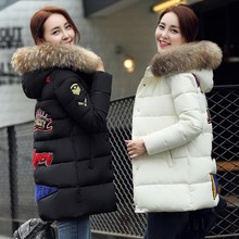 2016 Winter new Korean feather padded Girls long section of large size women fat mm thick was thin cotton jacket coat