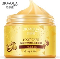 AFY 24K GOLD Ginger Exfoliating Foot Massage Cream Foot Peeling Renewal Mask Baby Foot Skin Smooth