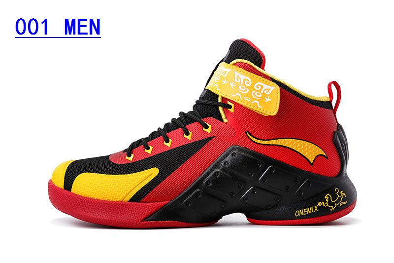 pretty nice 91dbc 6b6a4 US $64.52 45% OFF|ONEMIX free 1133 KYRIE Third the Three Kingdoms Hero  Men's sport sneaker Basketball mesh shoes-in Basketball Shoes from Sports &  ...