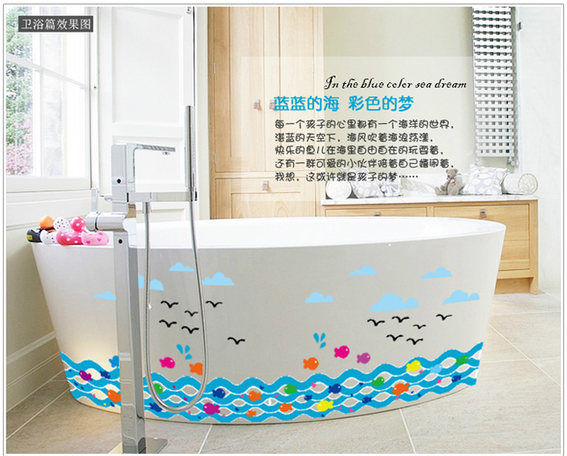 Fish Decals For Bathroom | My Web Value