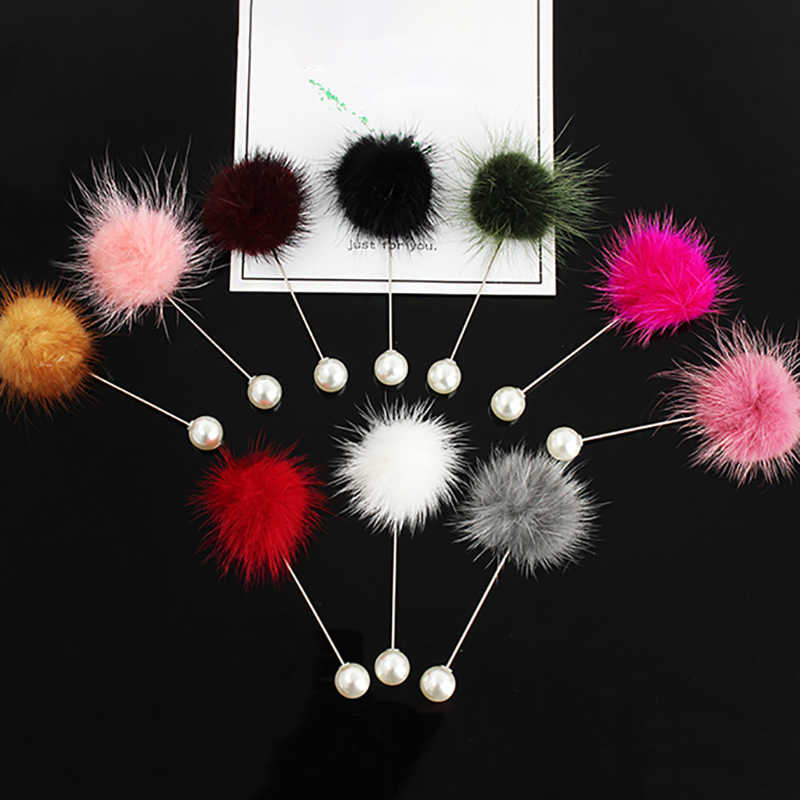 2019 New Cute Charm Simulated Pearl Brooch Pins For Women Korean Fur Pompom Ball Piercing Lapel Brooches Collar Jewelry Gift