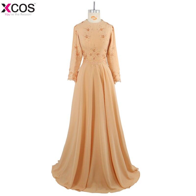 2017 Длинные Желтый платье для выпускного вечера хиджаб мусульманский женское платье фотографии аппликации турецкие вечерние платья Moroccan Ко