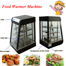 1pc Food Warmer Machine Three Layers Thermal Container Heat Preservation Tank Food Warmer Food Display Case