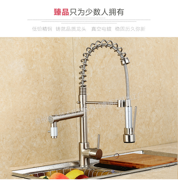 kitchen faucet ceramic sink taps spring double outlet wire tap ...