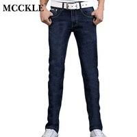 Mens Jeans 2017 New Fashion Men Jeans Denim Pant Fit Denim Flare Pants Patchwoek Casual Wash