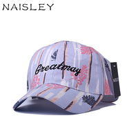 NAISLEY Mens Adjustable Cotton Fitted Baseball Caps Male Simple Color Leaf Formal Snapback Dad Hat Fashion