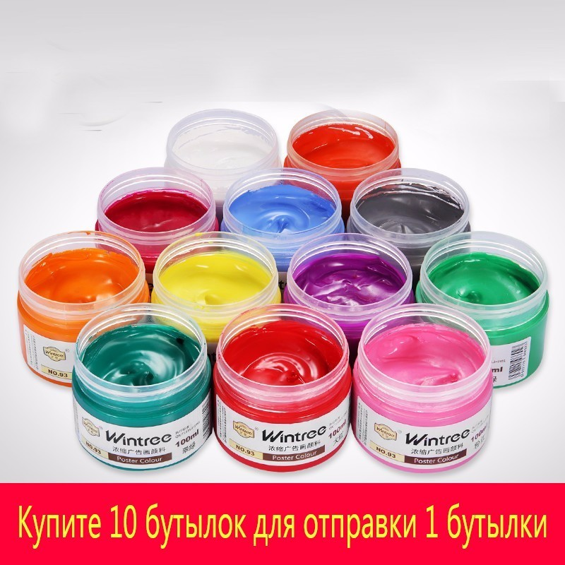 Made From Powder And Glycerine Pigment Suit Children Student Use Beginner Fine Arts Painting Toolbox Canning Color 100ML managing projects made simple