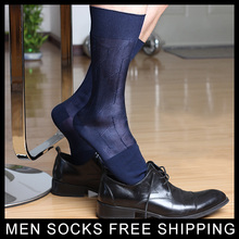 Nylon silk socks for Mens Dress suits Socks Collection Thick & Thin Sheer For Men Leather shoes Stockings