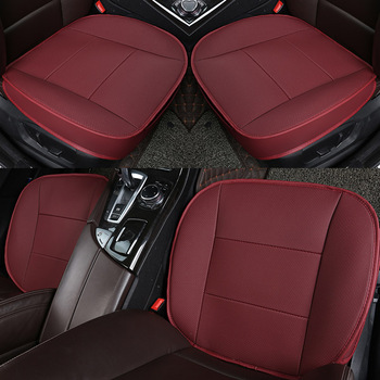 1PC PU leather car seat cover anti slip car seat cushion for BMW X1 X3 X4 X5 g30 e30 e34 e36 e38 e39 e46 e53 e60 e70 e83 e84 e87 image
