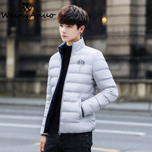 WEINIANUO Brand Winter Warm Jackets Coats Cotton Padded Top Quality Solid Coats Male Parkas Stand Collar Winter Jackets Men 292