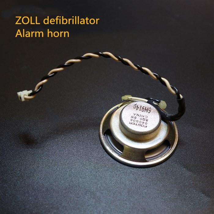 For ZOLL M Serie Series Defibrillator Buzzer Alarm Alarm Horn