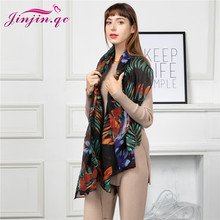 Jinjin.QC 2019 New Fashion High Quality Autumn Scarf Shawls and Wraps Scarves For Women Leaf Printing Long Soft Wrap Ladies
