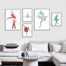 Ballet Dancer Posters Watercolor Canvas Painting Beauty Girl Poster Ballerina Wall Art Picture For Living Room Unframed