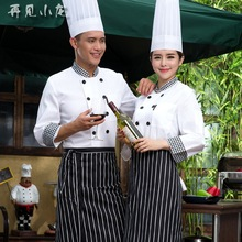 Chef Wear Long Sleeved Hotel Chef Service Waiter Waitress Uniform Hotel Kitchen Chef Uniform Bread Baking Work Wear B-5565