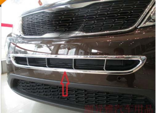 Chrome Front Grille Cover Trim for NEW KIA SORENTO 2014 high quality new 13 for kia sorento 2013 2014 2015 abs chrome front under center grill grille cover trim hj