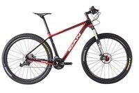 29er-Bicicleta de Montaña X6  de gama alta  completa con carbono  Groupset X5 con SRAM  18 velocidades  MTB  bicicleta completa de 16/18/20 pulgadas  en venta