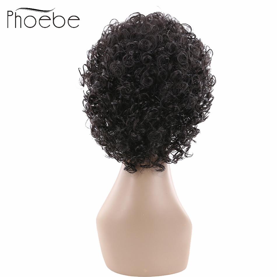 Phoebe Brazilian Short Human Hair Wigs Kinky Curly Africa America Women Wigs Daily Full Non-Remy Hair Wigs For Black Women